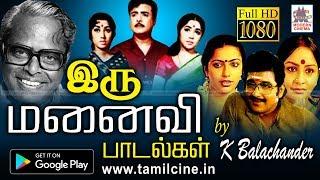 K Balachandar Songs   Music Box