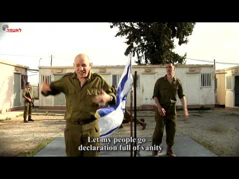 An Israeli Soldier's song to the world for Passover