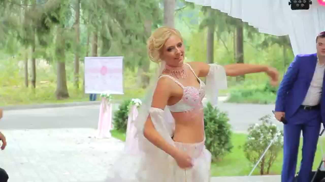 Подарок жениху танец невесты 56