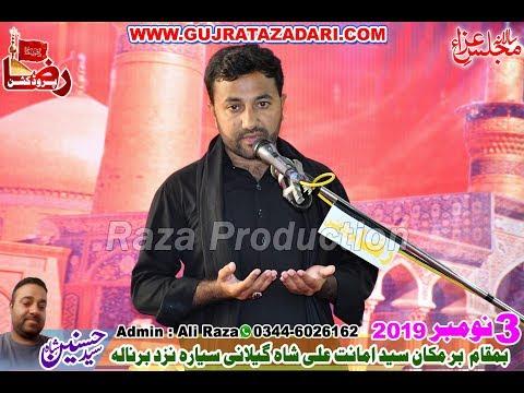 Zakir syed Faheem Sajid | 3 November 2019 | Barnala Azad Kashmir || Raza Production