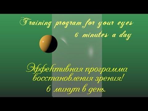 эффективная программа для похудения