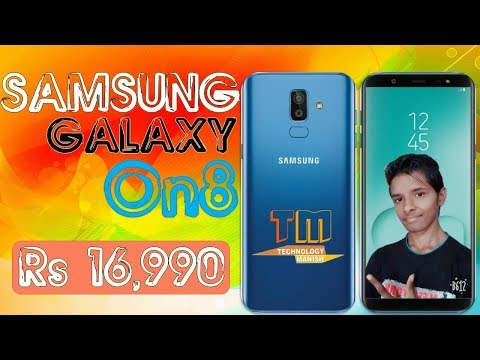 SAMSUNG Galaxy On8! Rs 16,990 | Dual Camera Amoled Display | BUY Working Trick
