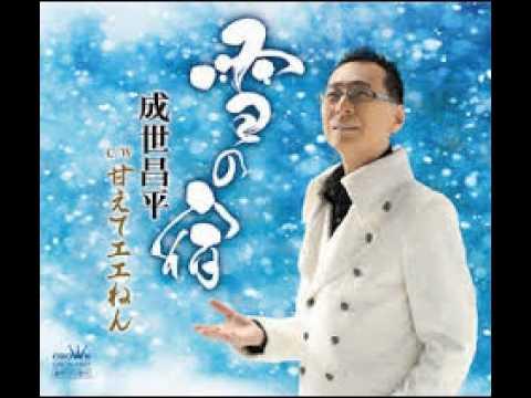 【新曲】二月堂 / 葵かを里 Cover:Doenka Eiko  【新曲】二月堂 / 葵かを里