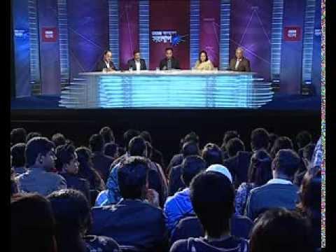 BBC Bangladesh Sanglap, Dhaka, 01-Feb-2014, Series III - Ep 58