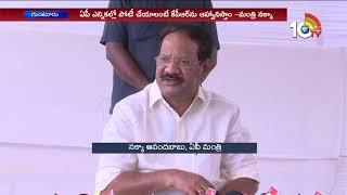 కేసీఆర్ కు దమ్ముంటే పోటీ చెయ్యాలి.- AP Minister Nakka Anand Babu Sensational Comment On KCR  - netivaarthalu.com