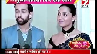 Ishqbaaz Serial  13 September 2016   Latest Update News  by bolt mix