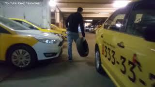 Как мы устраивались в такси/ Медик / Механик /Тест-Драйв / Получение а/м такси / часть 2