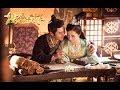 [FMVซับไทย] เพลง แผ่นดินของตู๋กู [ Dugu Kingdom ] OST 独孤天下 / The Legend Of Dugu /แผ่นดินนี้ของตู๋กู
