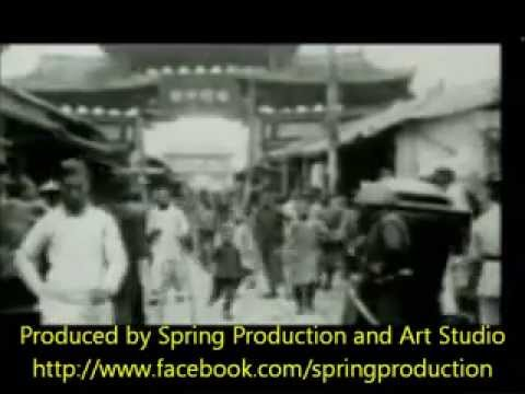 Hakka Association Documentary ()