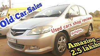 Nano car,maruthi800 second hand cars sales venkateswara cars