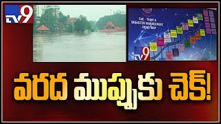 JNTU, GHMC join hands to fight urban flooding