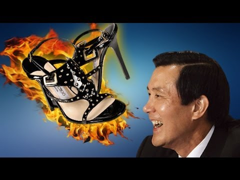 Behind the Scenes: Ma Ying Jeou, the legend, the shoes