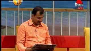 Sirasa Press Release Sirasa TV 23-09-2014