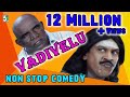 Vadivelu Nonstop Super Hit Comedy Collection
