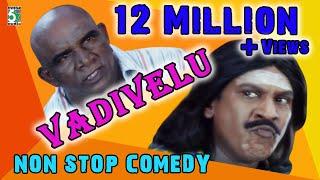 download lagu Vadivelu Nonstop Super Hit Comedy Collection gratis