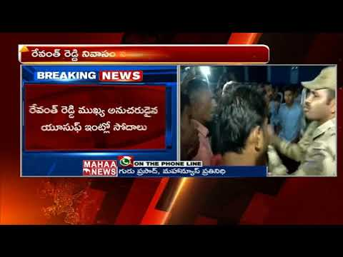 IT Raids on Revanth Reddy chief operator Yusuf residence in Kodangal | Mahaa News