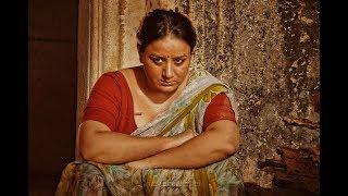 Dandupalya 2 Kannada Movie | LEAKED SCENE 2 | Pooja Gandhi | Sanjjana | Kannada Movies