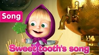 Masha And The Bear - Sweet tooth