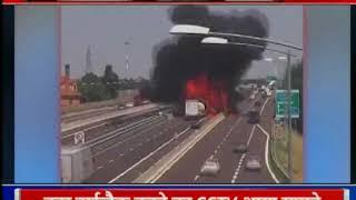 Viral video: आग के हवाले हुआ तेल का टैंकर
