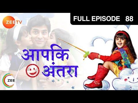 Aapki Antara - Episode 88 - 14-09-2009