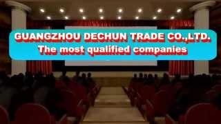 [GUANGZHOU DECHUN TRADE CO.LTD] Video