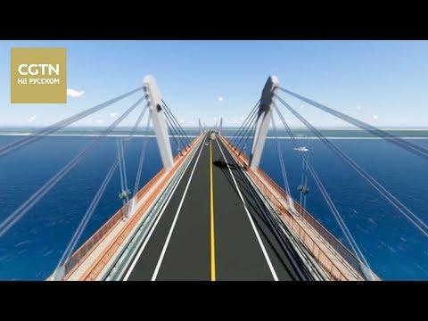 Строительство трансграничного моста между Хэйхэ и Благовещенском [Age 0+]