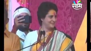 #Priyanka Gandhi करणार अयोध्यावारी, हिंदुत्वाच्या मुद्द्यावर प्रियांका BJP ला घेरणार
