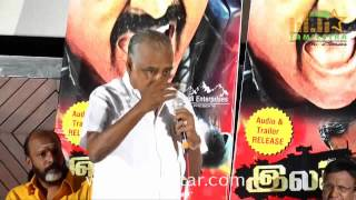 Ilakku Movie Audio Launch