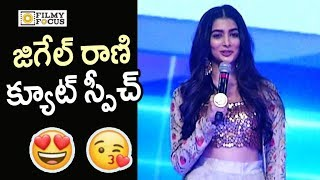 Pooja Hegde about Ram Charan @Rangasthalam Pre Release Event