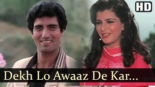 download lagu Dekh Lo Awaaz De Kar  Prem Geet Songs gratis