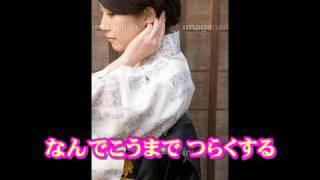 [新曲]あぁ・ゆき子/小田純平 cover:Q