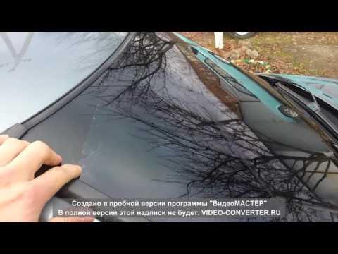 Видео тонировка лобового стекла видео