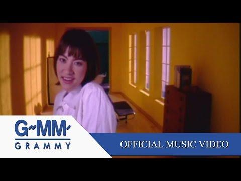 ใครสักคน - มาช่า【OFFICIAL MV】