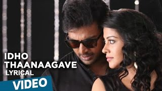 Adhe Kangal Songs   Lyrics