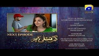 Ghar Titli Ka Par - Episode 24 Teaser | HAR PAL GEO