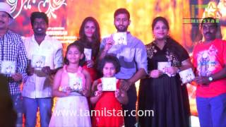 Oru Celluloid Kadhal Audio Launch Part 1