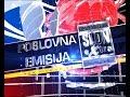 12. Međunarodni turnir u boksu Banovićki pobjednik - Poslovna emisija - 18.09.2014