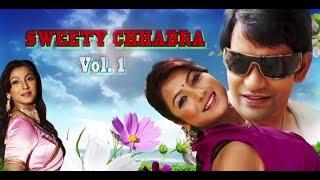 Sweety Chhabra - Hot Bhojpuri Video Songs Jukebox [ HamaarBhojpuri ]