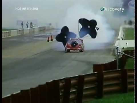 Машина взлетела в воздух