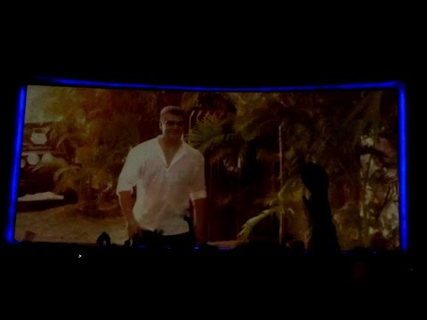 Theatre Response of Yennai Arindhaal Trailer - Tuticorin