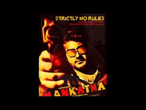 Mankatha - Mangatha Theme Music