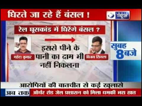 Pawan Kumar Bansal : Wanted or Trapped ?