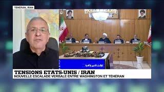 """""""L'Iran a déjoué 33 millions cyberattaques au cours de l'année"""""""