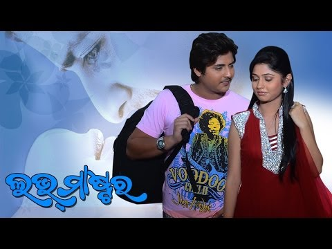 Odia Movie Love Master - Song Hai Re Haitorachehera | Babusaan, Riya, Poonam, Samaresh video