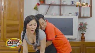 សើចទៀតហើយ ដូច្នឹងផង វគ្គថ្មី / Douch Chneng Pong -  New clip, Funny video