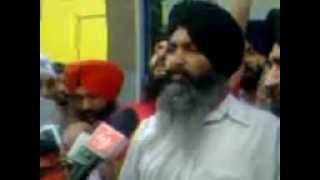 Sadda Haq - sikhs of jammu holding protest regarding ban on the punjabi movie sada haq