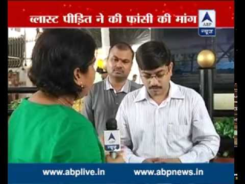 Mumbai blast victim demands execution of Yakub while talking to ABP News