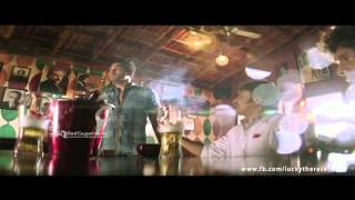 Arjun - Lucky The Racer Malayalam  Official Trailor Allu Arjun , Shruthi Hassan
