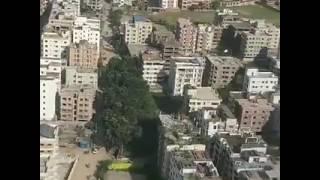বিমান থেকে ঢাকা দেখুন ( See Dhaka from Plane)