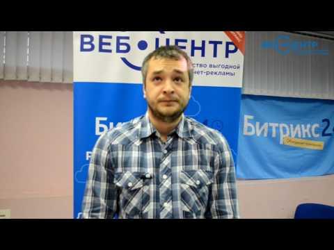отзыв Ивана Симкина о семинаре 31.03.2017, г. Брянск